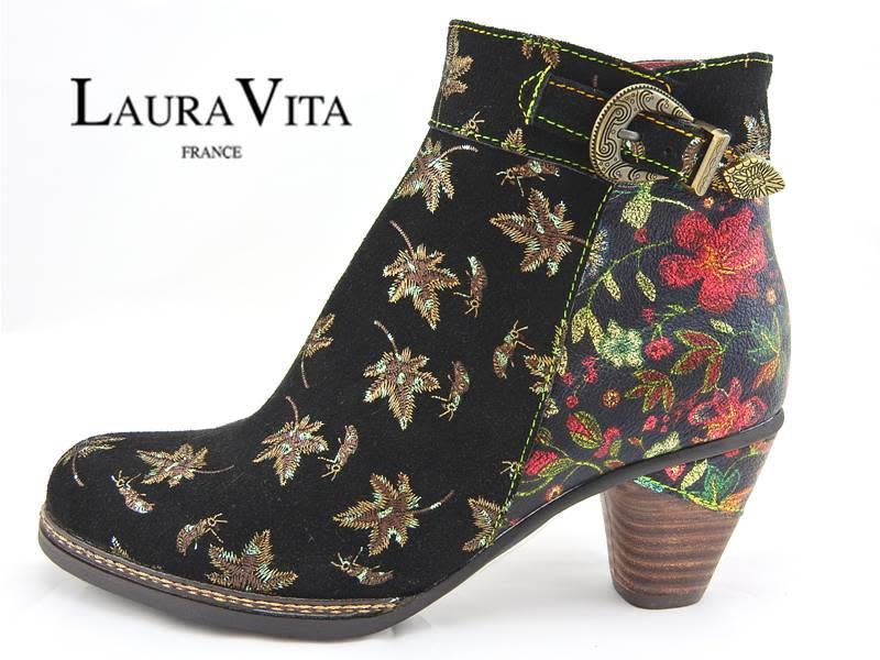 Laura Vita Laura Vita-Ankle Boot