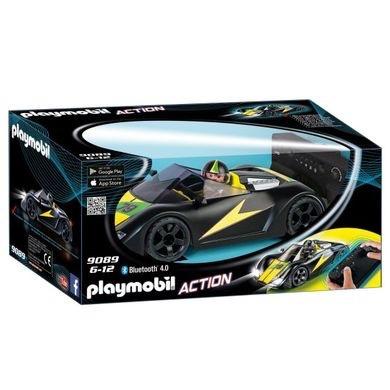 Playmobil Remote Control Turbo Racer