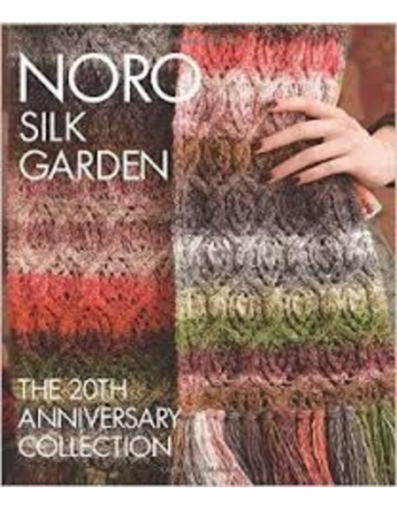 Book: Noro Silk Garden: The 20th Anniversary Collection
