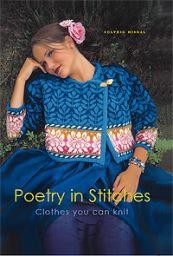 Book: Poetry In Stitches