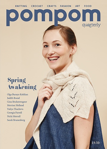 Pom Pom Quarterly, Issue 16, Spring 2016