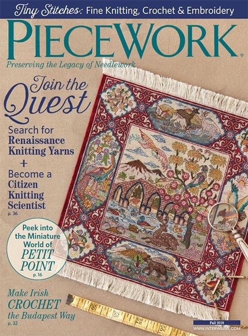 Interweave Piecework, Fall 2018
