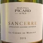 """Wines and sakes Sancerre Blanc 2016 j P Picard """"Le Chemin de Marloup""""   750ml"""