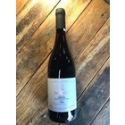 "Wines and sakes Naoussa Xinomayro Red 2015 Thymiopoulos ""Young Vines""  750ml"