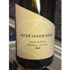 "Wines and sakes Pfalz Riesling Trocken 2015 Peter Jakob Kuhn ""Stock & Stein"""