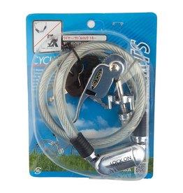 Cable Lock w/Seatpost QR Clamp Lock