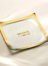 Annie Glass Judaica Square Matza Plate