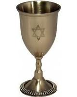 Alan Lee Princess Kiddush Cup wwith Silver Crystals