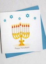 Quilling Card Menorah Quilled Card