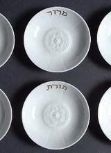 Bernardaud Louvre Mini Seder Plates, Set of 6