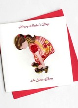 Quilling Card SO712