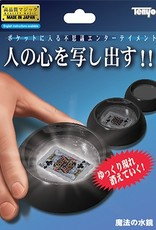 Tenyo Water Crystal