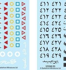 Flames of War (FOW) 15mm FOW Arab and Jordanian Decals