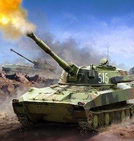 Zvezda (ZVE) 1/100 (15mm) SOVIET 2S1 Gvozdika SP 122MM HOWITZER