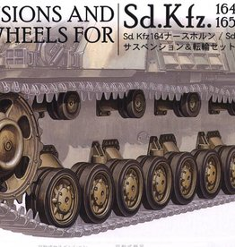 AFV Club (AFV) 1/35 Nashorn/Hummel Suspension/Wheels