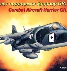 Eastern Express (EEX) 1/72 AV-8A/GR-1 Harrier