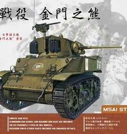 AFV Club (AFV) 1/35 M5A1 Stuart Light Tank