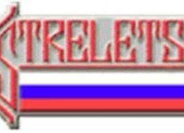 Strelets (STL)