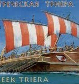 Zvezda (ZVE) 1/72 Greek Triera