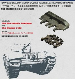 AFV Club (AFV) 1/35 Churchill Workable Track
