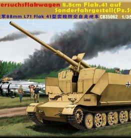Bronco Models (BOM) 1/35 VERSUCHSFLAKWAGON 8.8CM