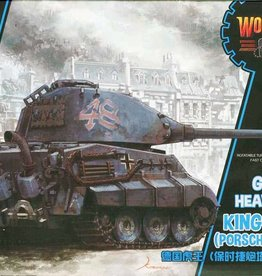 Meng (MGK) GERMAN TOON TANK KING TIGER