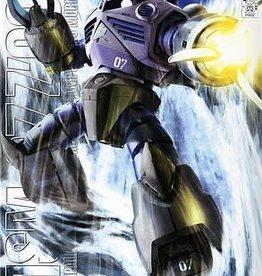 Bandai (BAN) 1/100 MSM-07 Z'Gok MG