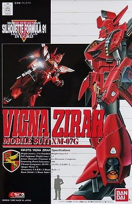 Bandai (BAN) 1/100 Vigna Zirah Mobile Suit XM-07G Gundam F91