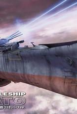 Bandai (BAN) 1/1000 Space Battleship Yamato 2199 Cosmo vs Starblazers