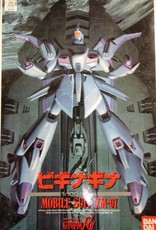 Bandai (BAN) 1/100 Vigna-Ghina Gundam F91