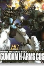 Bandai (BAN) 1/144 EW-03 Gundam H-Arms Custom HG