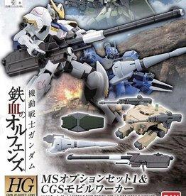 Bandai (BAN) 1/144 MS Option Set 1 & CGS Mobile Worker HG