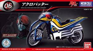 Bandai (BAN) Acrobatter Kamen Rider