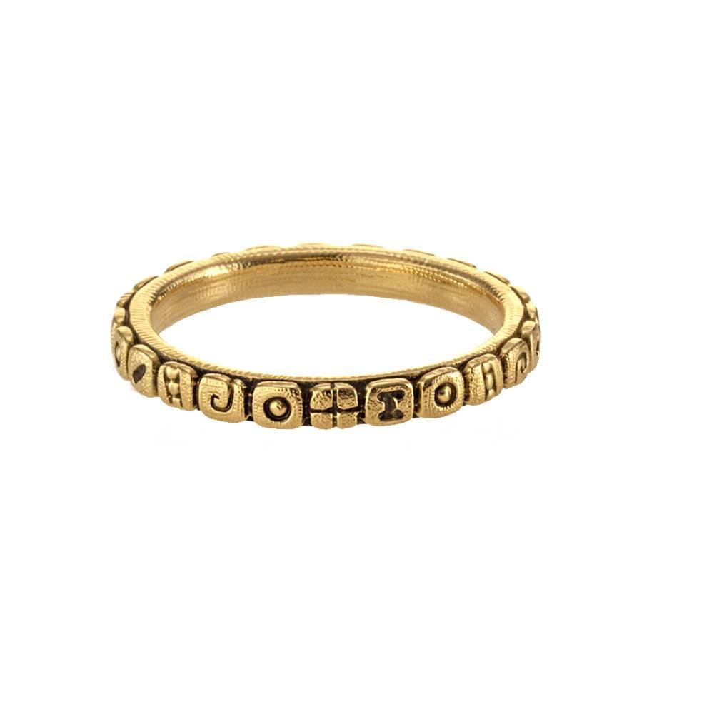 Alex Sepkus Flora gold band ring