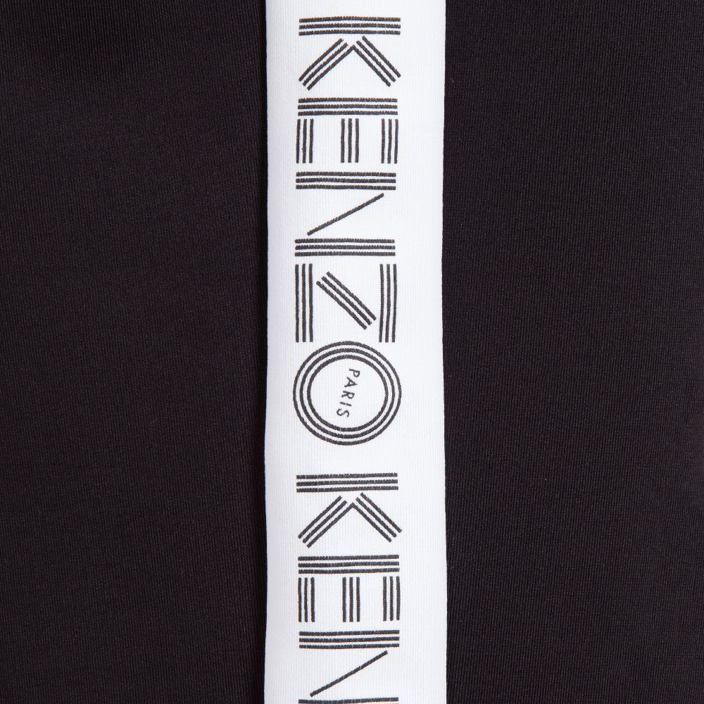 Kenzo Kenzo - Sweatpants
