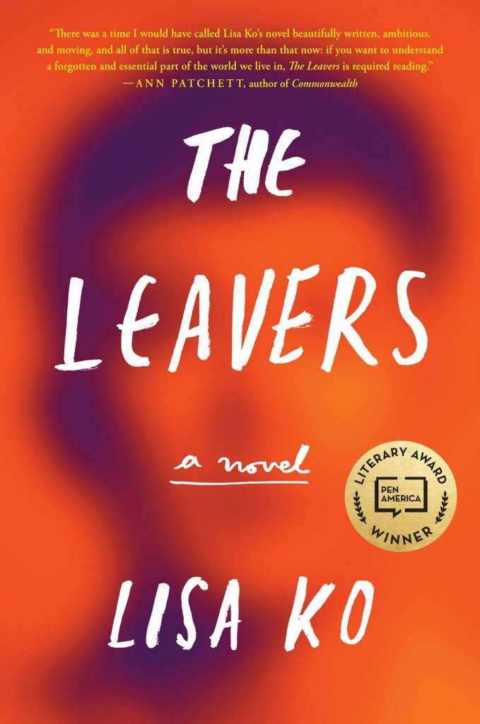 Algonquin Books The Leavers