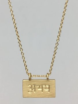 Me&Ro Gold FEARLESSNESS Necklace