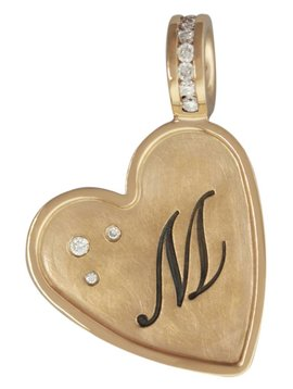 Heather B. Moore Online Heart Initial Charm