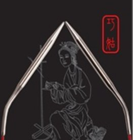 "ChiaoGoo ChiaoGoo 12"" US 1.5 SS Red Circular Needle"