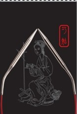 "ChiaoGoo ChiaoGoo 12"" US 5 SS Red Circular Needle"