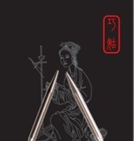 "ChiaoGoo ChiaoGoo 9"" US 0 SS Red Circular Needle"