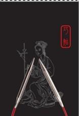 "ChiaoGoo ChiaoGoo 9"" US 1.5 SS Red Circular Needle"