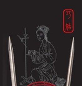 "ChiaoGoo ChiaoGoo Lace Circular 16"" US 7 Needle"