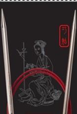 "ChiaoGoo ChiaoGoo Lace Circular 32"" US 1 Needle"