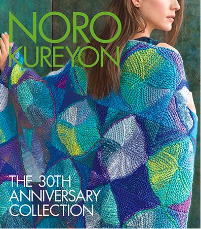 Noro Noro Kureyon The 30th Anniversary Collection
