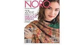 Noro Noro Magazine Issue 12