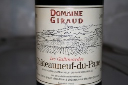 Domaine Giraud Domaine Giraud 2000 Chateauneuf-du-Pape
