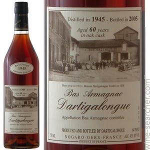 Dartigalongue Vintage Bas Armagnac, France