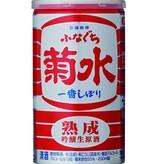 Kikusui Funaguchi Jukusei Sake, Red Can, 200mL
