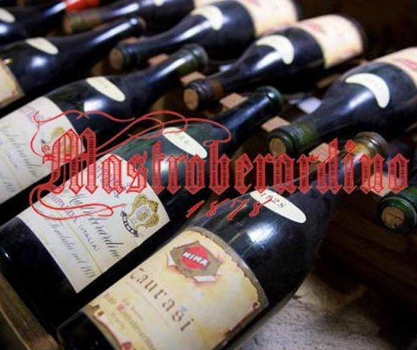13 OCT 2018 | Mastroberardino Tasting with Lucrezia Bencivenga Export Manager